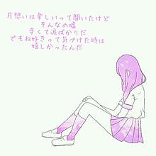 honeyworks病名恋ワズライの画像(病名恋ワズライに関連した画像)