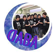 DABAの画像(日野聡に関連した画像)