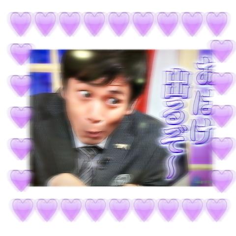 徳井義実の画像 p1_25