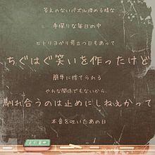 ココア男。の画像(プリ画像)