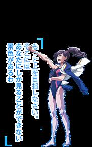 麻木夏陽子の画像(名塚佳織に関連した画像)