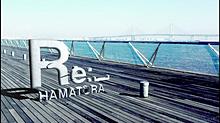 ハマトラ〜の画像(プリ画像)
