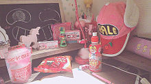 がちの自分の勉強机の画像(勉強机に関連した画像)