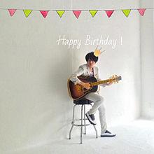まーくんHappy Birthday!の画像(happy birthday ギターに関連した画像)