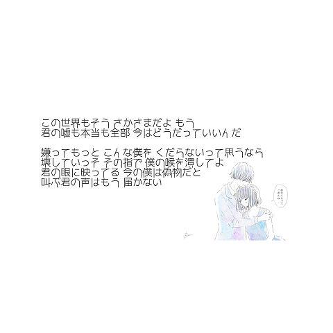 さかさシンドロームの画像(プリ画像)