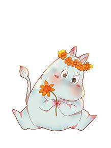 お花ムーミンの画像(プリ画像)