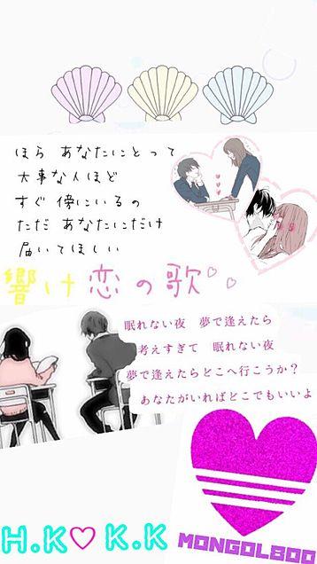 小さな恋 ロック画保存ポチー!の画像(プリ画像)
