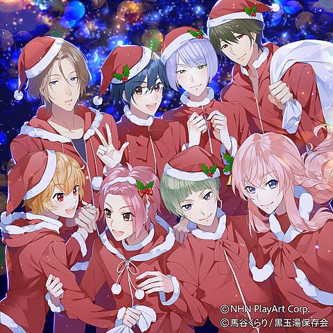 美男高校地球防衛部 クリスマスの画像(プリ画像)