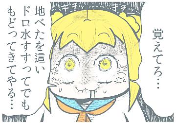 ぽぷてぴぴっくの画像(プリ画像)