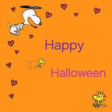 Halloweenの画像(プリ画像)