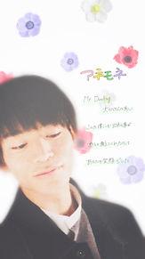 Daichi  プリ画像