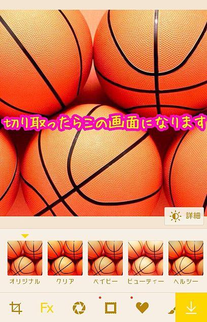 ♡suzumitsu♡さんへの画像(プリ画像)