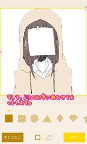 ♡suzumitsu♡さんへ プリ画像