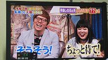 テレビでHIKAKINの画像(HIKAKINに関連した画像)