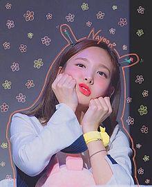 ナヨン♡の画像(P.Oに関連した画像)