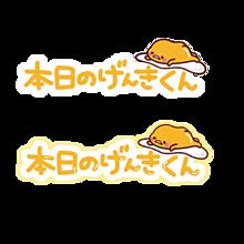 リクエスト♥ プリ画像