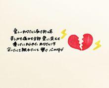 祈り花の画像(片想い/片思い/両思い/両想いに関連した画像)
