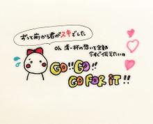GO FOR IT!の画像(片想い/片思い/両思い/両想いに関連した画像)