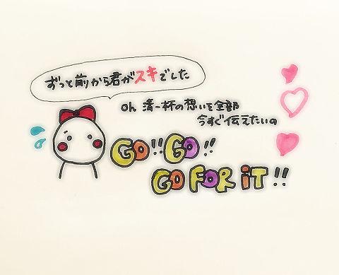 GO FOR IT!の画像(プリ画像)