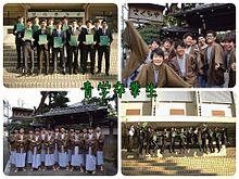 青学陸上部の画像(駅伝に関連した画像)