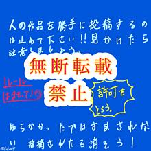 詳細への画像(プリ画像)