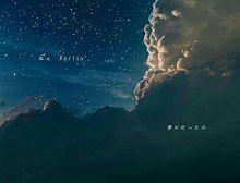 カタオモイ/Aimerの画像(カタオモイ。に関連した画像)