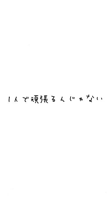 アンコンの画像(プリ画像)