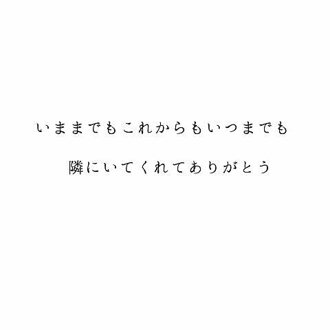share の画像(プリ画像)
