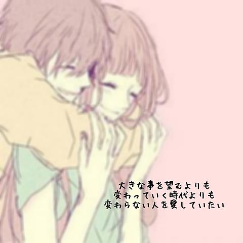 恋愛♡の画像(プリ画像)