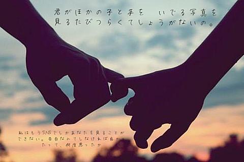 失恋後🥀の画像(プリ画像)
