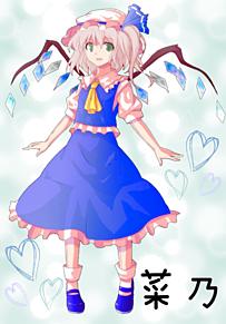 菜乃ちゃん!の画像(ドールに関連した画像)