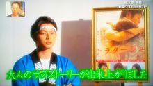 #使う時は♡&フォローの画像(松本潤/松潤/MJに関連した画像)