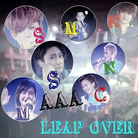 AAA LEAP OVER♡の画像(プリ画像)