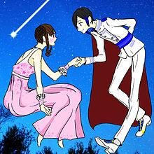 月ノ姫 プリ画像