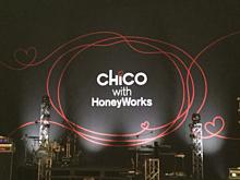 CHICO with Honey Worksライブ!の画像(CHICOwithHoneyworksに関連した画像)