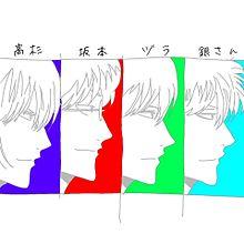 攘夷4人組※保存する時はいいねお願いします。の画像(桂小五郎に関連した画像)