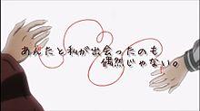 運命の赤い糸の画像(犬夜叉に関連した画像)