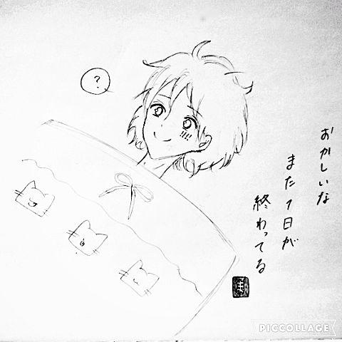 きゅうじつの画像(プリ画像)