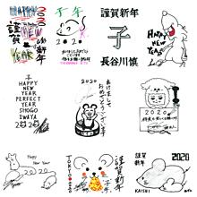 RMPG  10人ノミ  壱 彰 龍 慎 健 翔 北 樹 平 海 プリ画像