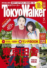 ( TokyoWalker ) プリ画像