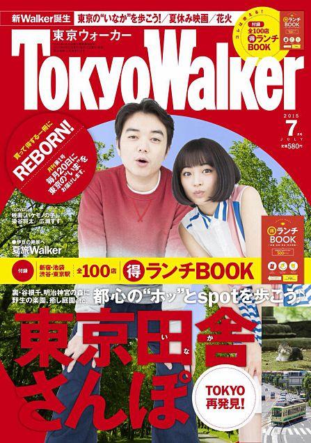( TokyoWalker )の画像(プリ画像)