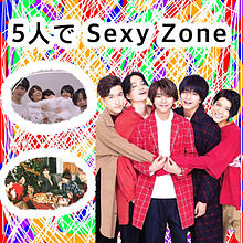 5人でSexy Zone プリ画像