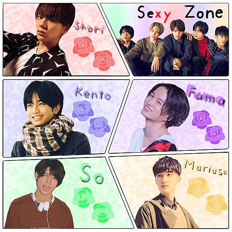 5人でSexy Zone!の画像(プリ画像)
