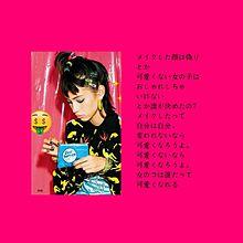 ビビットピンクの画像(水原希子に関連した画像)