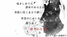 魂のルフランの画像(高橋洋子に関連した画像)