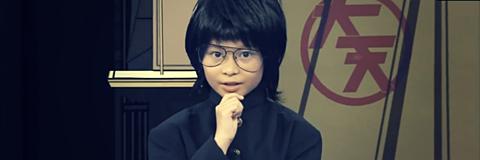 延命杏咲樹 Twitterヘッダー画の画像 プリ画像