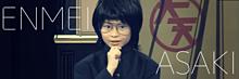 延命杏咲樹 Twitterヘッダー画の画像(延命杏咲実に関連した画像)