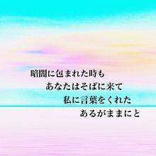 let it beの画像(プリ画像)