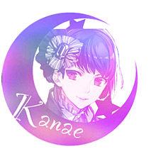 kanaeさんへの画像(KANAEに関連した画像)