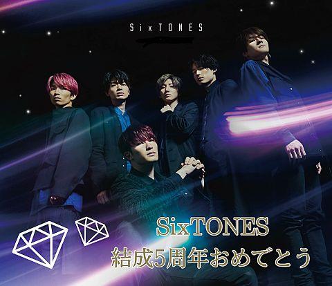 SixTONES結成5周年おめでとう💎の画像(プリ画像)